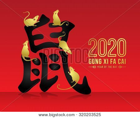Happy Chinese New Year (gong Xi Fa Cai) 2020 With Five Gold Chinese Rat Zodiac On Black China Word M