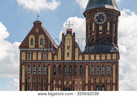 Konigsberg Cathedral. Brick Gothic-style Monument In Kaliningrad, Russia. Immanuel Kant Island.