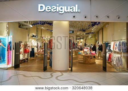 VIENNA, AUSTRIA - CIRCA MAY, 2019: entrance to a Desigual store in Wien Mitte The Mall in Vienna.