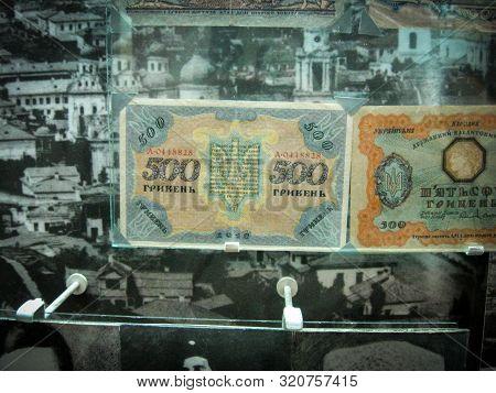 Lviv, Ukraine - July 30, 2009: A Bill Of 500 Ukrainian Hryvnia, Which Was In Circulation In Ukraine