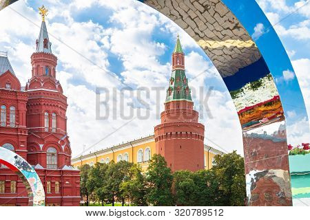 Historical place: View of the Historical Museum and the Angular Arsenal Tower on the territory of the Moscow Kremlin poster