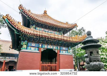 Lama Temple (yonghegong), Temple And Monastery Of The Gelug School Of Tibetan Buddhism Located In Do