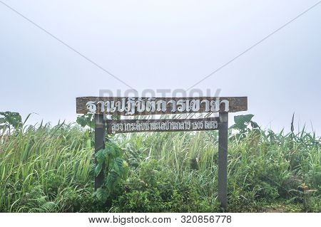 Petchabun, Thailand - July 15, 2017: View Of The Top Hill Viewpoint Sign Of Khao Ya Hill, Here Was A
