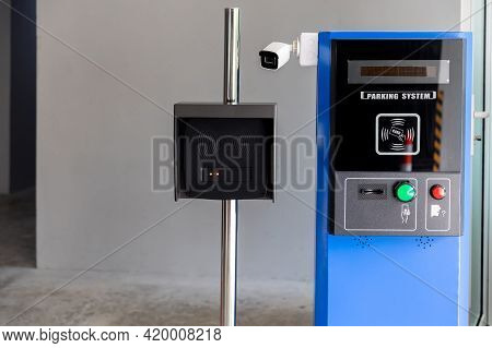 A Machine Automatics Card For Car Park. Automatics Card For Parking In The City .