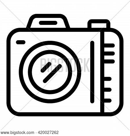 Video Camera Icon. Outline Video Camera Vector Icon For Web Design Isolated On White Background