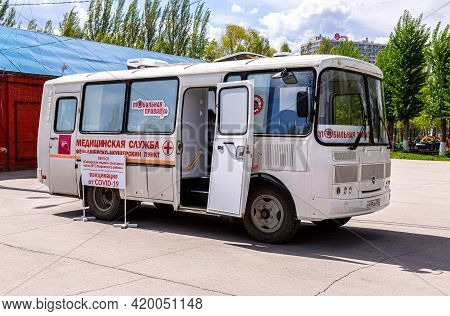 Samara, Russia - May 9, 2021: Mobile Station For Free Covid-19 Vaccination. Free Covid-19 Vaccinatio