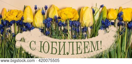 Long Horizontal Banner Yellow Tulip Flowers With The Inscription In Russian Happy Jubilee Anniversar