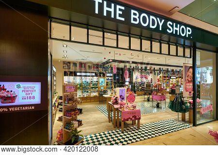 KUALA LUMPUR, MALAYSIA - CIRCA JANUARY, 2020: entrance to The Body Shop in Kuala Lumpur.