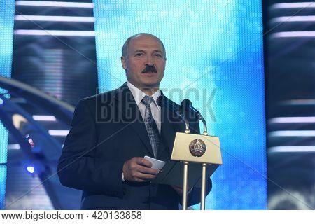 President Of Belarus Alexander Lukashenka At The Slavianski Bazaar In Vitebsk. Belarus. Vitebsk. - 1