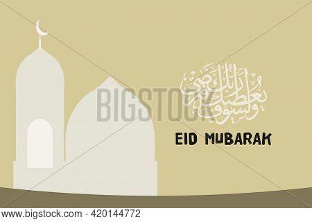 Creative Eid Mubarak Arabic Text Background Design. Eid Mubarak With Mosque.
