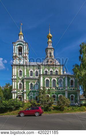 Martyr Nikita Orthodox Church In Vladimir Was Built In 1765