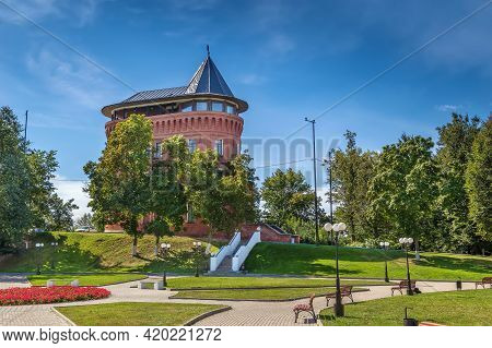 The Water Tower And The Garden Around It In Vladimir, Russia