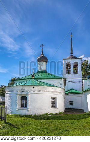 Church Of St. Nicholas The Wonderworker In Vladimir Downtown, Russia