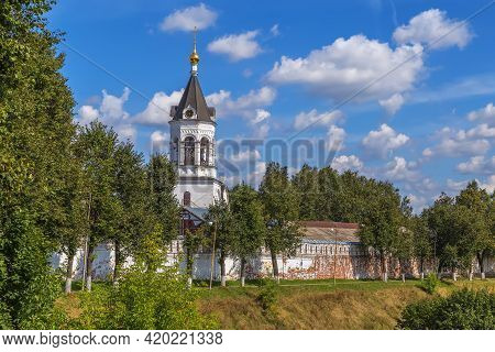 View Of Bell Tower With The Church Of St. Alexander Nevsky In Vladimir Kremlin, Russia