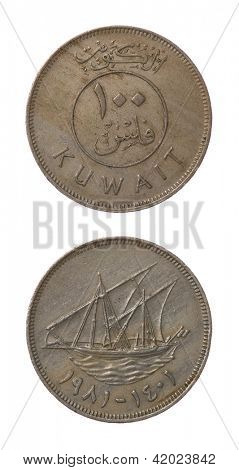 Kuwaiti 100 fils coin isolated on white