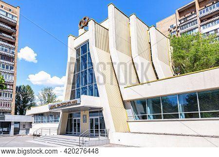 Samara, Russia - May 8, 2021: Marriage Registration Palace. Wedding Venue Architecture Facade Outdoo