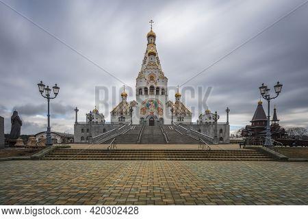 Shutterstock - Minsk / Belarus - March 17 2019: All Saints Church In Minsk