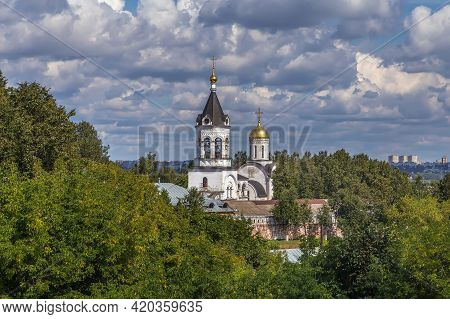 Monastery Of The Nativity Of The Holy Mother Of God In Vladimir Kremlin, Russia