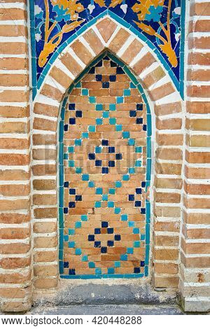 The Facade Of The Old Turkish Bath Building Is Lined With Mosaics. Sulfur Baths In Tbilisi. Tbilisi,