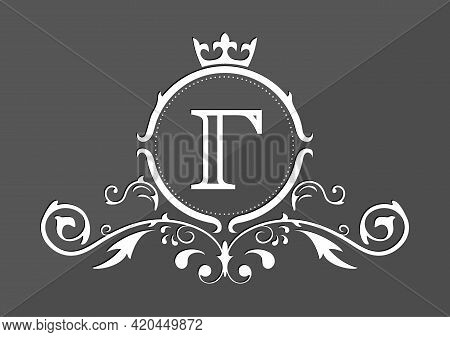 Stylized Letter G Of The Russian Alphabet. Monogram Template With Ornament And Crown For Design Of I