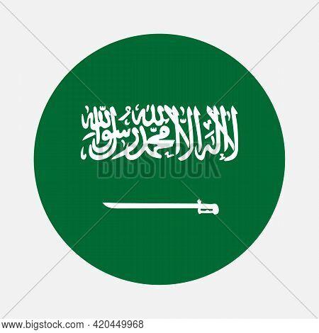 Round Flag Of Saudi Arabia Country. Saudi Arabia Flag With Button Or Badge