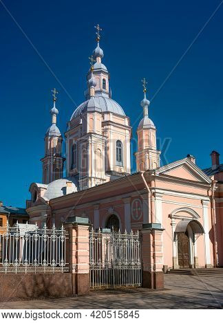 Saint Andrews Cathedral Was The Last Baroque Cathedral Built In Saint Petersburg, Russia