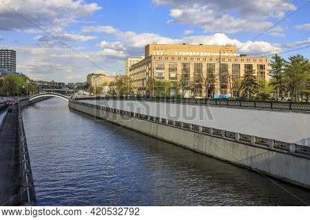 Moscow, Russia - 08 May, 2021, Library Of Foreign Literature. View From The Canal