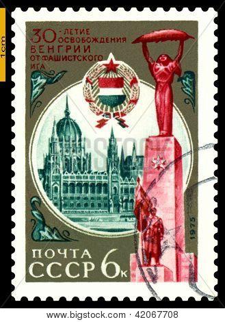 Vintage  Postage Stamp. Liberation To Hungary.