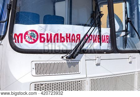 Samara, Russia - May 15, 2021: Signboard Mobile Covid-19 Vaccination. Free Covid-19 Vaccinations Are