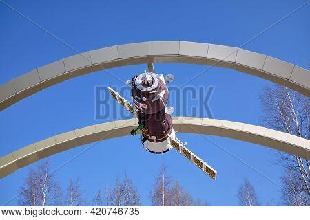 Nizhnevartovsk, Hmao, Russian Federation 011.05.2021, Fragment Of The Monument To The Soyuz Spacecra