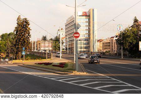 Minsk. Belarus. Summer 2019. Pobediteley Avenue Turns Into Lenin Street