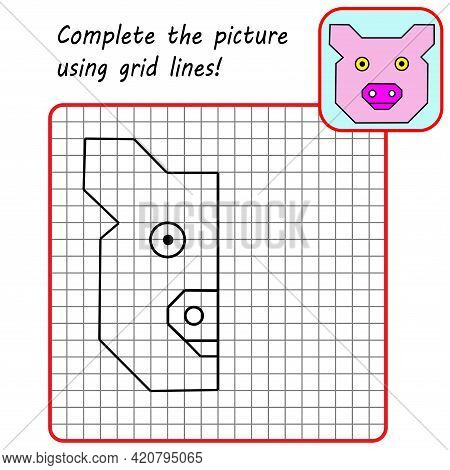 Educational Game For Kids. Simple Exercise Pig. Drawing Using Grid. Symmetrical Drawing. Vector Illu