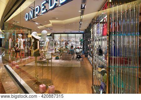 SINGAPORE - CIRCA JANUARY, 2020: On Pedder storefront in Nge Ann City shopping center.