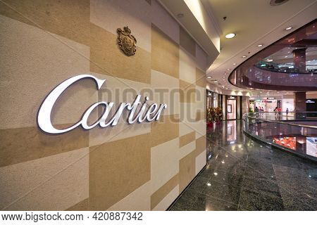SINGAPORE - CIRCA JANUARY, 2020: Cartier sign as seen in Nge Ann City shopping center.