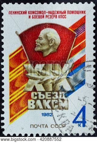 Ussr - Circa 1982: Postage Stamp 'komsomol Badge'. Series: 'xix Congress Of The Komsomol' By Artist