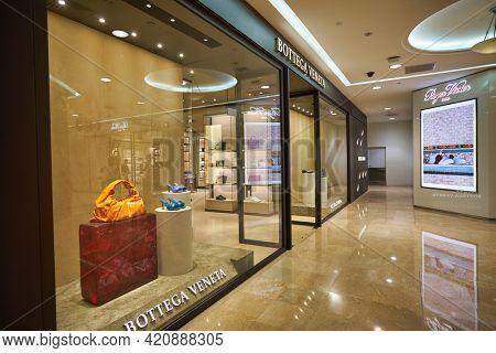 SINGAPORE - CIRCA JANUARY, 2020: Bottega Veneta storefront in Nge Ann City shopping center.
