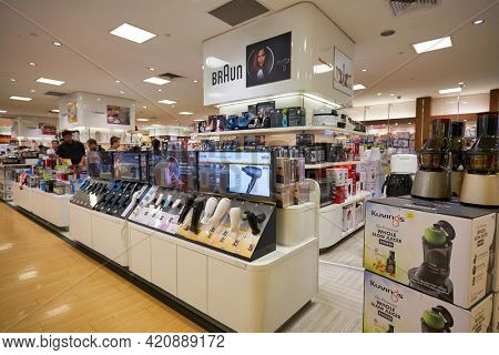 SINGAPORE - CIRCA JANUARY, 2020: interior shot of the store in Nge Ann City shopping center.
