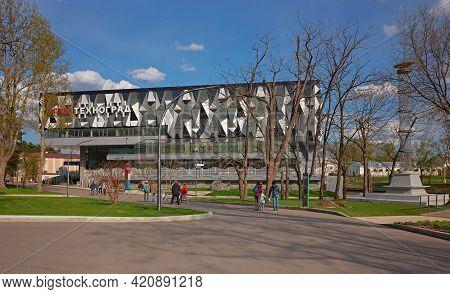 Vdnh, Business Technograd, Pavilion N38 Entrepreneurship, Center Of Education And Support Of Entrepr
