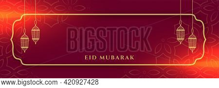 Eid Mubarak Festival Banner With Text Space