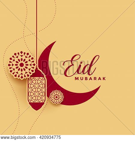 Traditional Islamic Eid Mubarak Decorative Background Design
