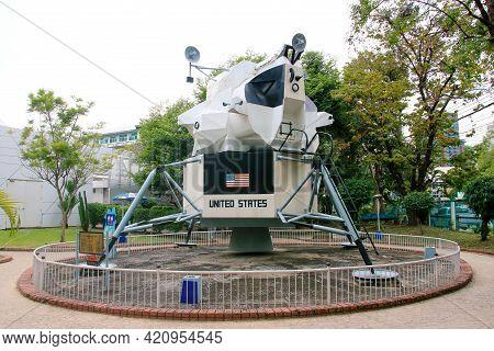 Bangkok, Thailand : November 7, 2020 - Model Of Apollo Lunar Module Exhibited In The Bangkok Planeta
