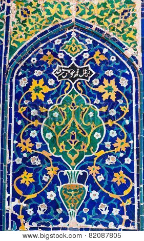Oriental traditional ornament in mosque in Samarkand Uzbekistan