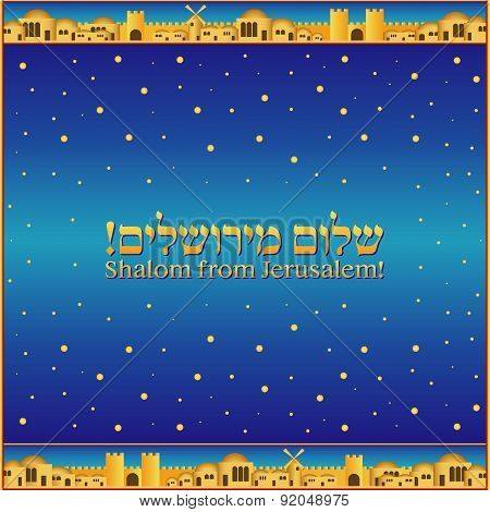 Shalom from Jerusalem in hebrew and english . Card or background