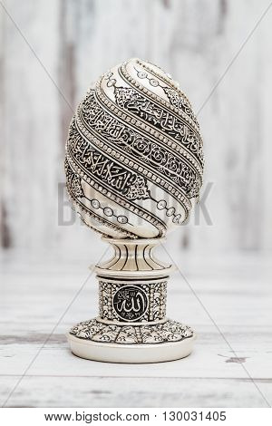 Silver Religious Statuette With The Names Of Allah