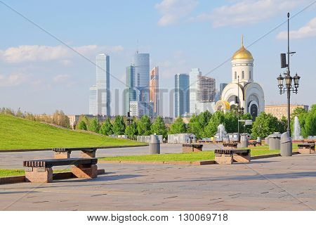 panorama of a Victory Park (Park Pobedy) in Moscow, Russia