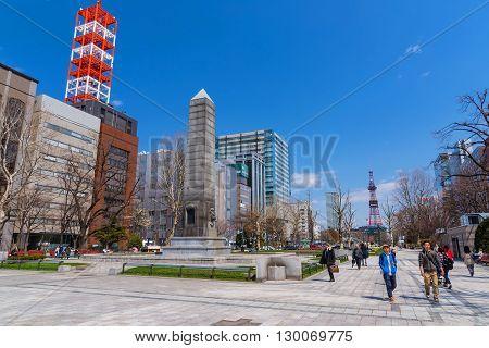 People At Odori Park, Sapporo