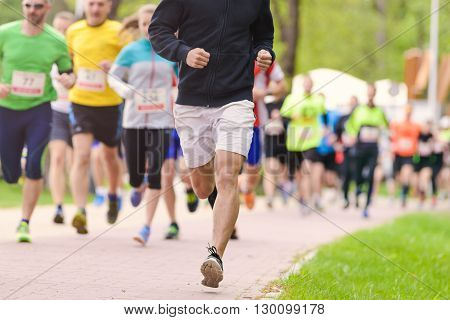 Summer Running Race In The Park