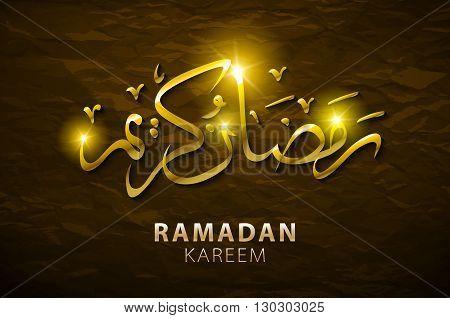 Ramadan Kareem Arabic Calligraphy For Islamic Greeting - Translation Of Text Ramadan Kareem - May Ge