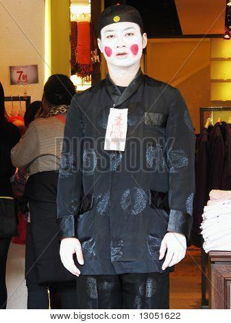 Chinese Halloween