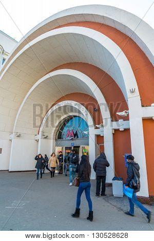 Moscow, Russia - April 04, 2016. The Metro station Krasnye Vorota
